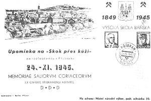 Upomínka na poslední akademický Skok přes kůži v Příbrami dne 24. listopadu 1945.
